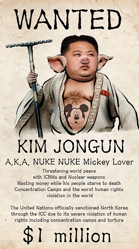 381086-anonymous-kim-jong-un-wanted