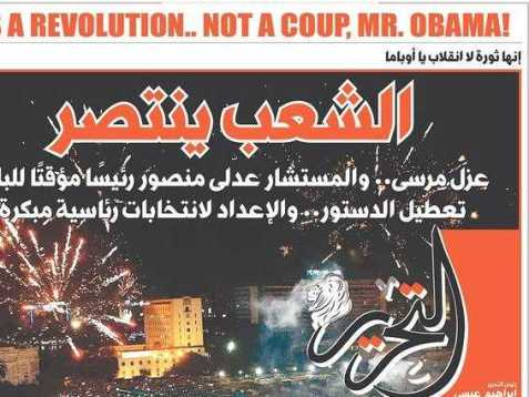 egyptian-newspaper-has-a-message-for-obama-on-its-front-page