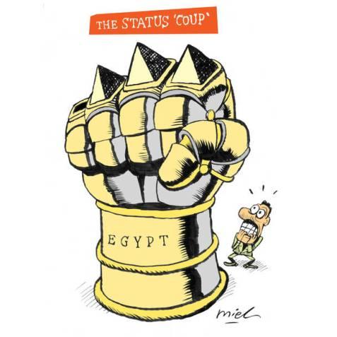 99264623-egypt-status-coup