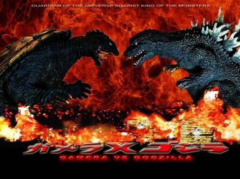 640px-Gamera_vs_Godzilla