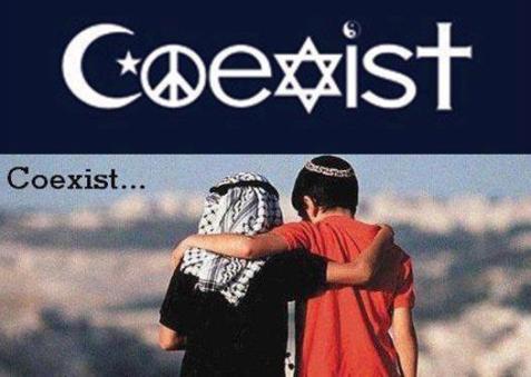 20121116fr-coexist-palestine-israel